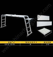 Aluminum Ladder Fittings CX-A  CX-B