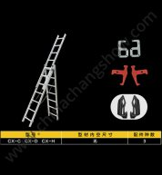 Aluminum Ladder Fittings CX-C CX-D CX-H