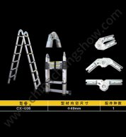 Aluminum Ladder Fittings CX-006