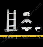 Aluminum Ladder Fittings CX-002