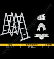 Aluminum Ladder Fittings CX003-1