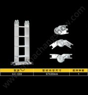 Aluminum Ladder Fittings CX003